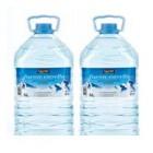 Agua Mineral Gourmet 5L Pack 2 (10L) <hr>0.12€ / Litro.